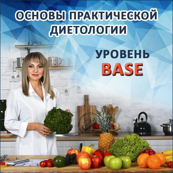 base-wellnessconsulting