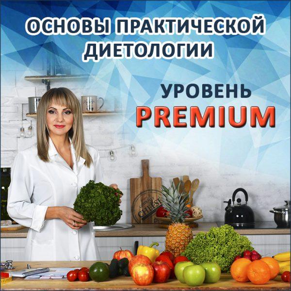 premium-wellnessconsulting