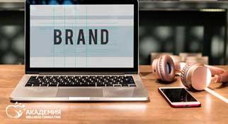 Как создать сильный бренд в нише диетологии