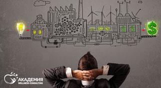Ваш успешный стартап в диетологии: 10 шагов
