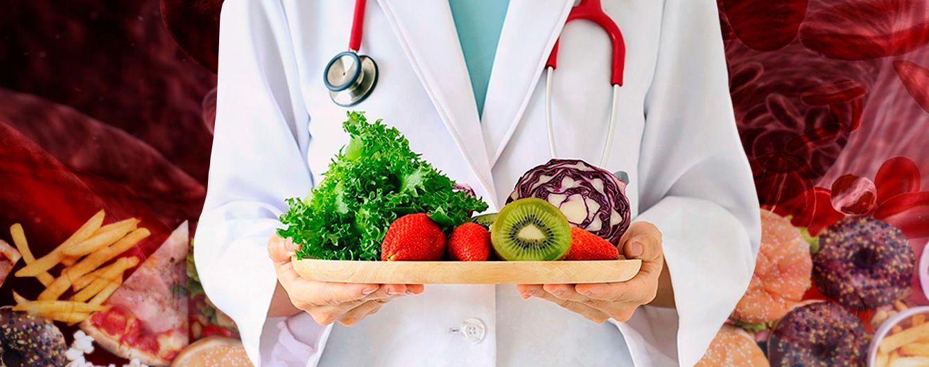 атеросклероз принципы питания