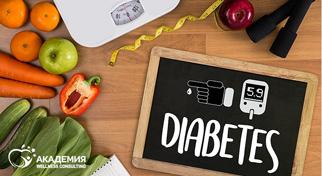Новые правила жизни при сахарном диабете