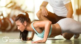 Фитнес после 35: правила безопасных тренировок